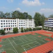 重庆垫江职业教育中心