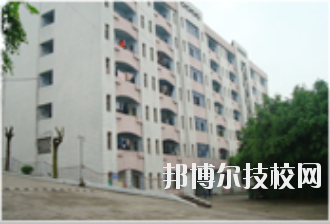 重庆万州技工学校2020年报名条件、招生要求、招生对象