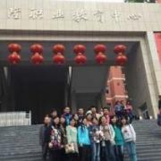 重庆武隆区职业教育中心
