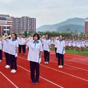温州新纪元学校