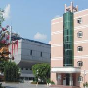 重庆行知职业技术学校