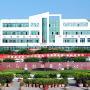 凤翔职业教育中心
