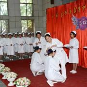 邯郸永年卫生学校