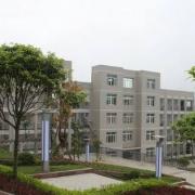 重庆彭水县职业教育中心