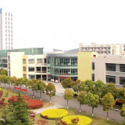 常州旅游商贸高等职业技术学校