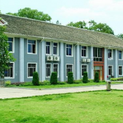 长沙县职业中等专业学校