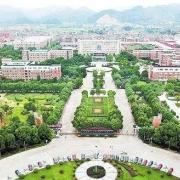 浙江东阳技术学校