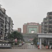 重庆璧山职业教育中心