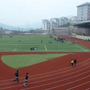 重庆石柱职业教育中心