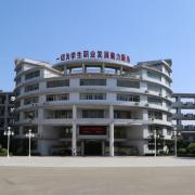 泰州机电高等职业技术学校