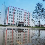 扬州旅游商贸学校