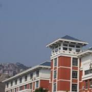 重庆巫山师范学校