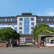 江苏陶都中等专业学校