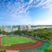 三台乐安职业高级中学