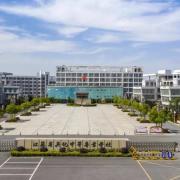 江苏兴化中等专业学校