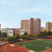 广州交通运输职业学校