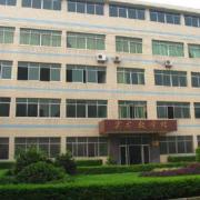 重庆纺织技工学校