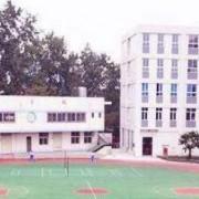 荔波职业高级中学