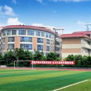 重庆鱼嘴职业高级中学