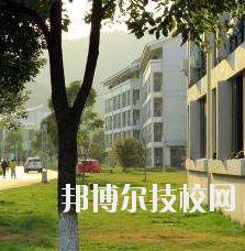 重庆第二财贸学校网站网址