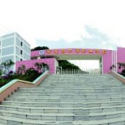 安龙职业技术学校