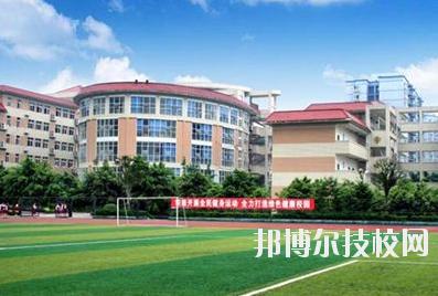 重庆旅游学校