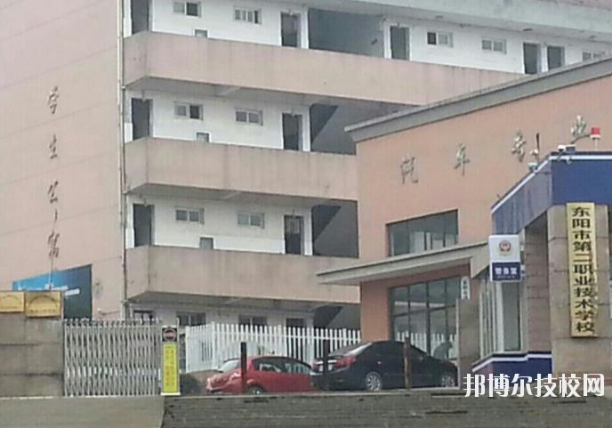 东阳第二职业技术学校2020年宿舍条件