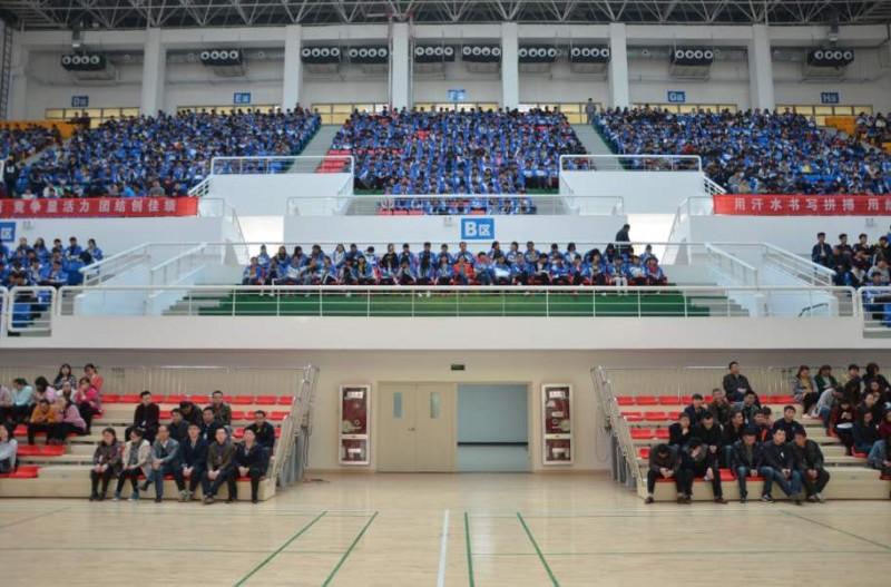 淮海技师学院网站网址