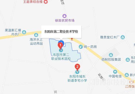 东阳第二职业技术学校地址在哪里