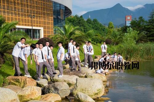 江西庐山旅游中等专业学校2020年报名条件、招生要求、招生对象