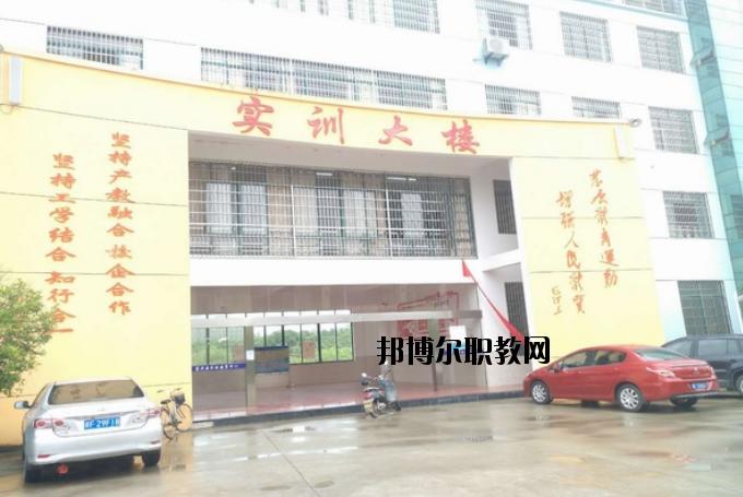 宜黄县职业教育中心2020年招生简章