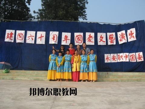 自贡永安职业中学校2020年有哪些专业