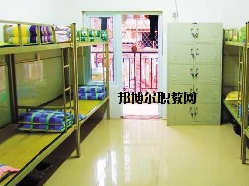 重庆西城技工学校2020年宿舍条件