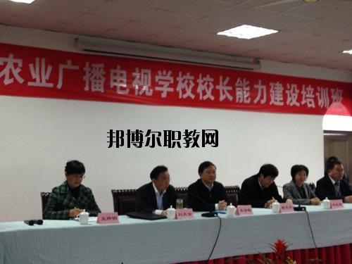 四川省农业广播电视学校2020年报名条件、招生要求、招生对象