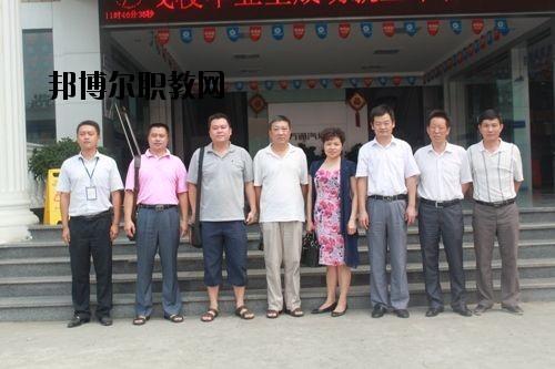 四川省农业广播电视学校网站网址
