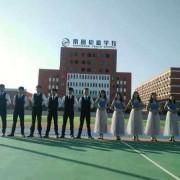 南昌向远轨道技术学校
