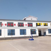 邢台职教中心