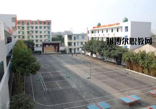 重庆华阳技工学校地址在哪里