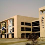 苏州旅游与财经高等职业技术学校