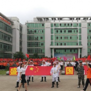 广西科技商贸高级技工学校