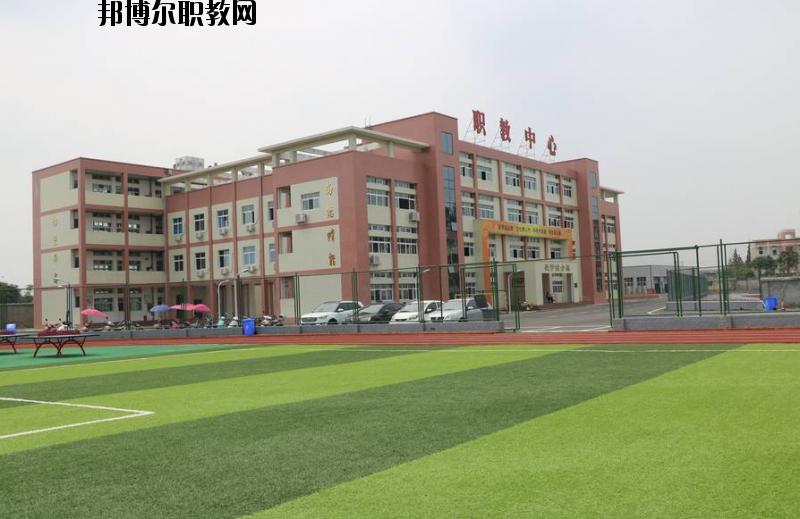 彭山县职业高级中学校2020年招生简章
