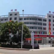 湘潭财经职业技术学校
