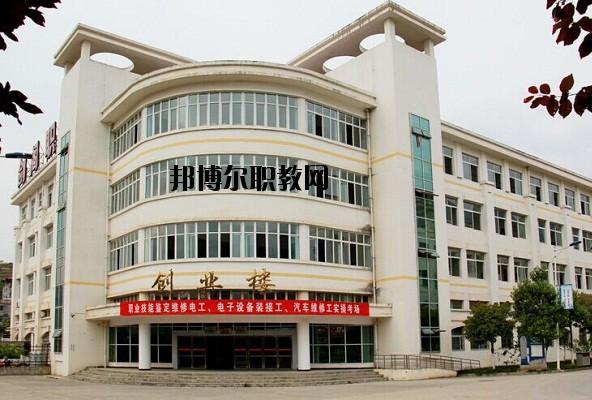 彭山县职业高级中学校2020年有哪些专业