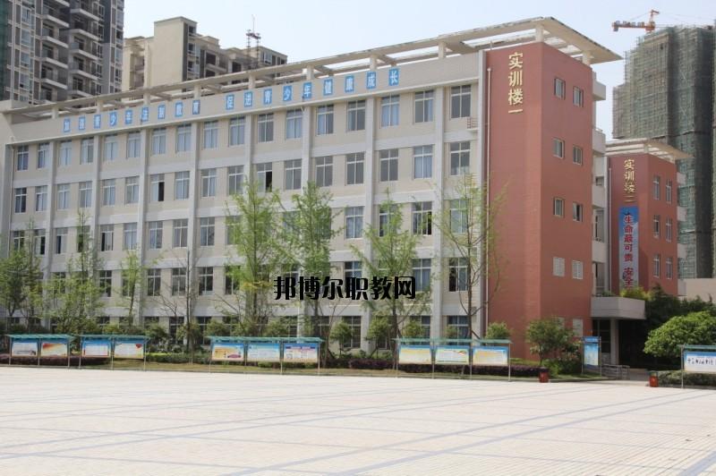 彭山县职业高级中学校2020年招生办联系电话