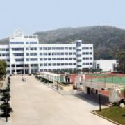 嘉禾县职业中等专业学校