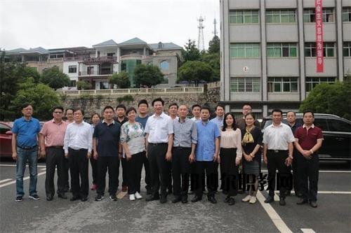 遂宁民进中等专业学校网站网址