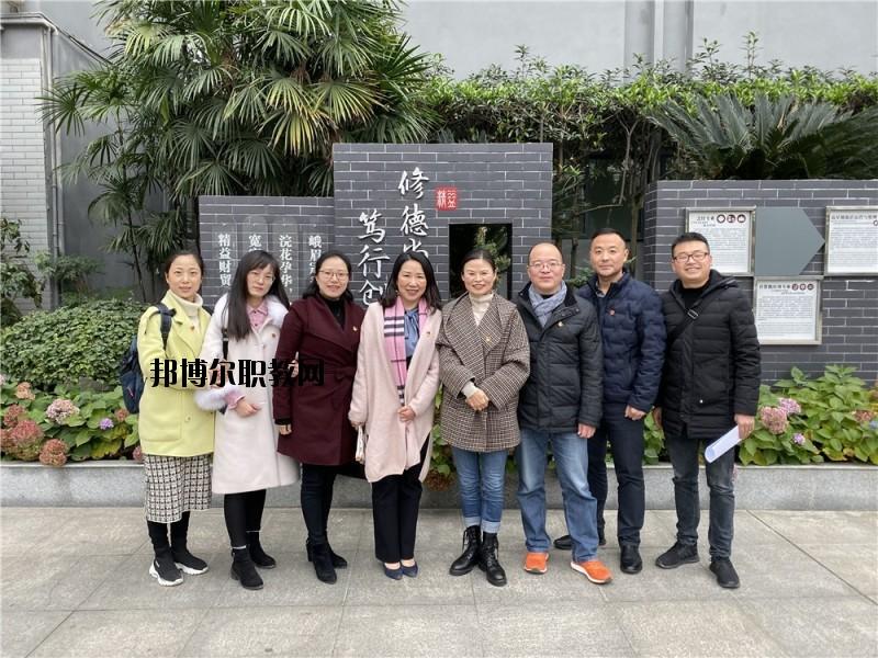 四川省成都市财贸职业高级中学校网站网址