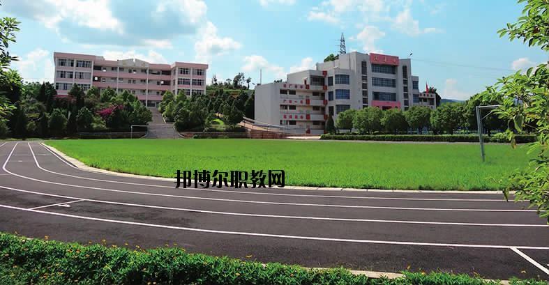华宁县职业高级中学2020年招生简章
