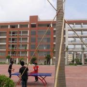 揭阳高级技工学校
