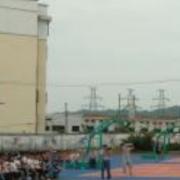 昭平职业教育中心